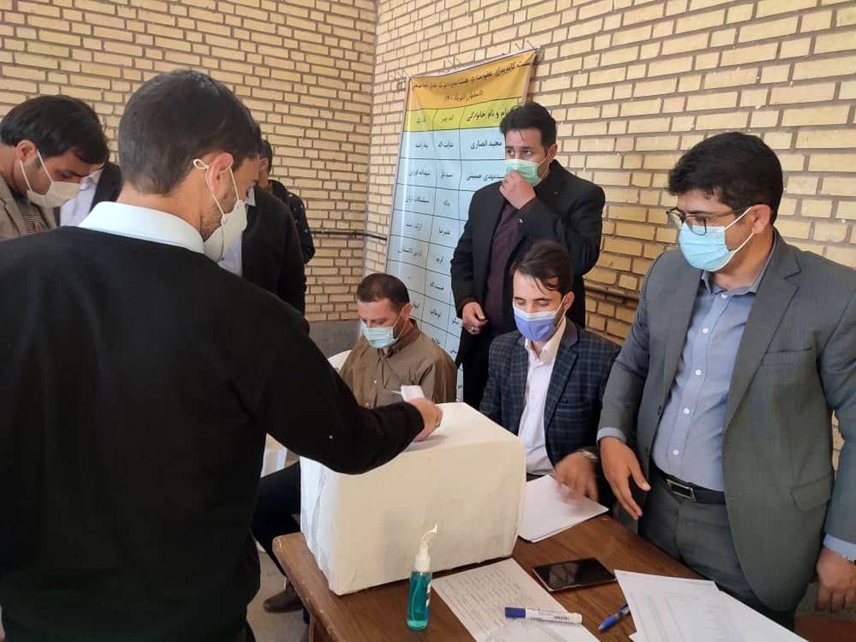 برگزاری انتخابات مجمع عمومی ناحیه صنعتی دانسفهان