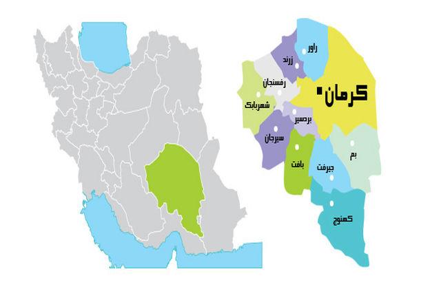 شهرهای خلاق فرهنگ و هنر کرمان معرفی شدند