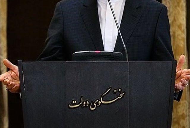 علی ربیعی؛ از استیضاح تا سخنگویی