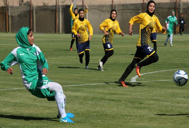 زمان برگزاری تنها شهر آورد فوتبال بانوان در اصفهان