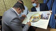 تجلیل از حامیان بالای 1000 فرزند معنوی آذربایجان شرقی