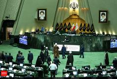جنجال و فریاد در صحن علنی مجلس