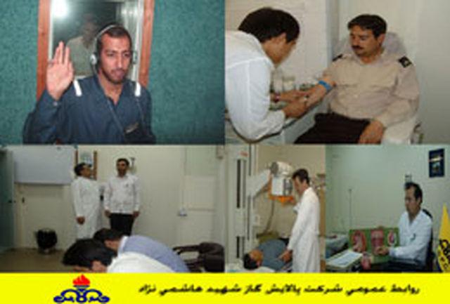 اجرای معاینات طب صنعتی در پالایشگاه خانگیران