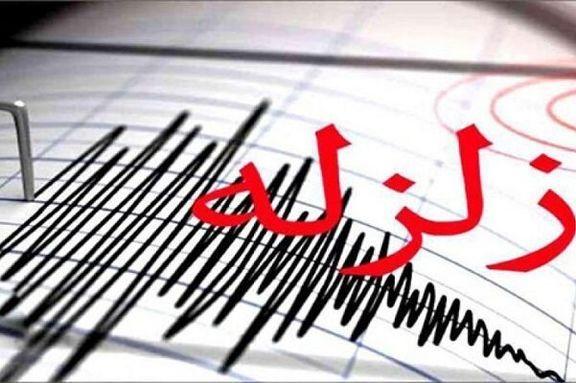 زلزله بسیار شدید کرواسی را لرزاند