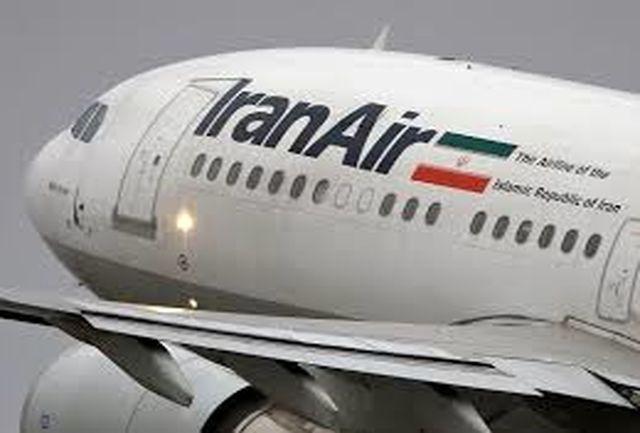 دو میلیارد مسافر و ٣٥ میلیون تن بار از طریق سیستم هوایی جابجا شده است
