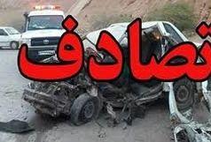 سانحه رانندگی در جاده