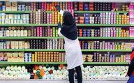 نکات تلخ درباره زنان شاغل در فروشگاههای زنجیرهای!