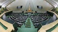 نگاهی به حضور نمایندگان مجلس شورای اسلامی در برنامههای رسانه ملی
