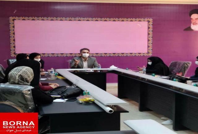 جلسه آموزشی اجرای طرح پاتوق های مهارتی و فرهنگی برگزار شد
