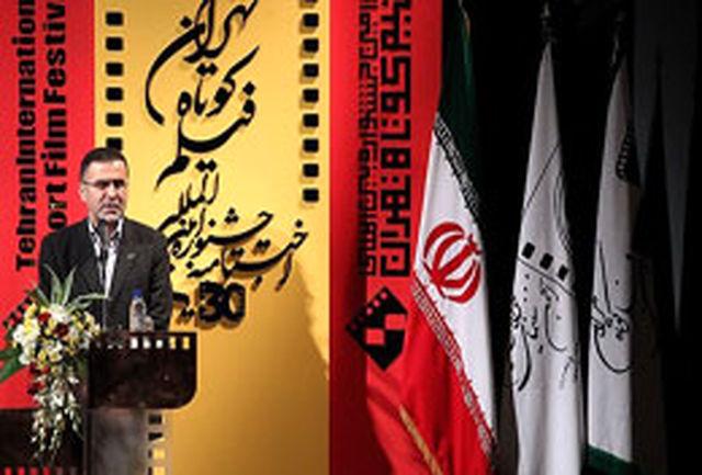 سینمای جوان مدرسهای برای آینده سینمای ایران است