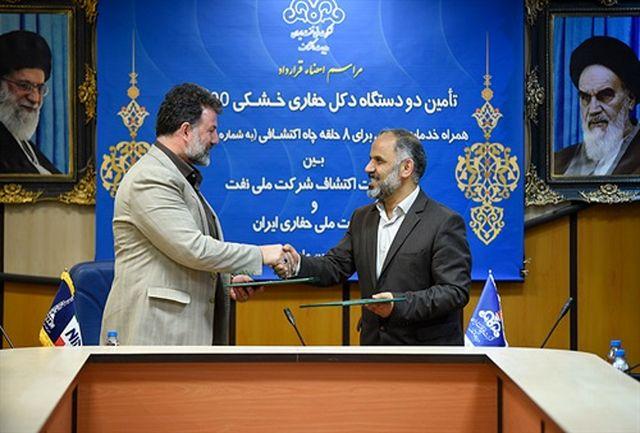 مدیریت اکتشاف و شرکت ملی حفاری ۲ قرارداد همکاری امضا کردند