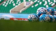 تغییر محل برگزاری یک دیدار از مسابقات لیگ دسته دوم