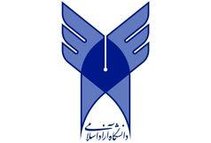 اعضای شورای تخصصی مدارس عالی مهارتی دانشگاه آزاد اسلامی منصوب شدند