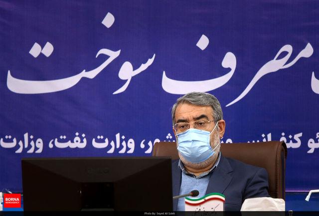 تصمیمی درباره تعطیلی تهران گرفته نشده است