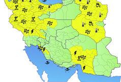 اخطاریه و هشدار سطح زرد سازمان هواشناسی برای 25 استان کشور
