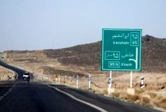 متجاوزین به زنان ایرانشهری دستگیر شدند