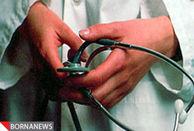 چهار بیماری که قاتل نیمی ازایرانیان است را بشناسید