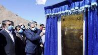 نخستین پارک آبخیزداری استان مرکزی با حضور وزیر جهاد کشاورزی افتتاح شد