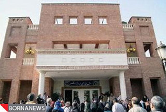 اجرای «پاندورا 88» در تماشاخانه ایرانشهر آغاز میشود