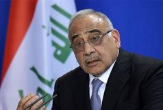 نخست وزیر عراق دست رد به سینه ترامپ زد