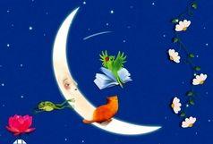 پوستر جشنواره کتاب برتر کودک و نوجوان رونمایی میشود