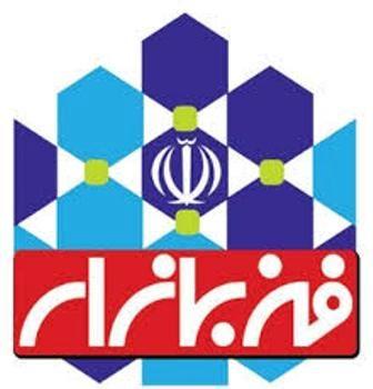 فن بازار منطقه ای البرز در جمع برترین های کشور