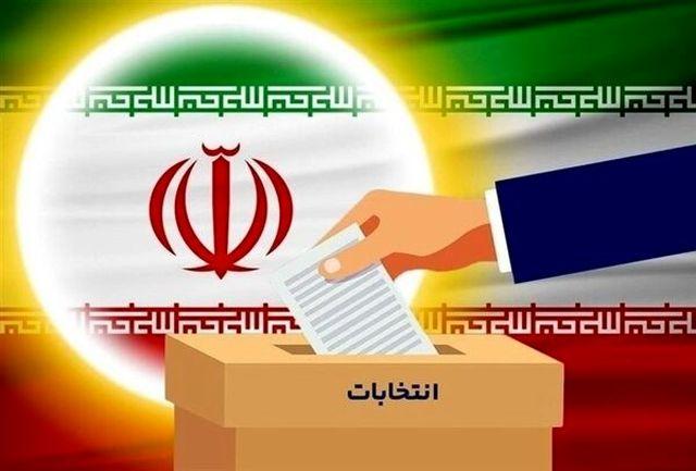 ساعت و محل اخذ رای از ایرانیان ساکن هلند مشخص شد