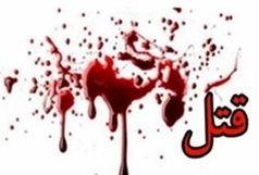 قتل مرد میانسال در یک نزاع خانوادگی