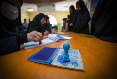 شمار نامزدهای انتخابات مجلس یازدهم در قزوین به ۸۷ نفر رسید