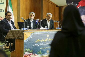 نشست خبری وزیر ارشاد درشیراز