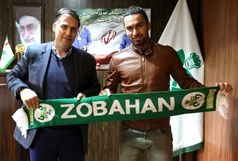 خالد شفیعی به تیم فوتبال ذوب آهن پیوست