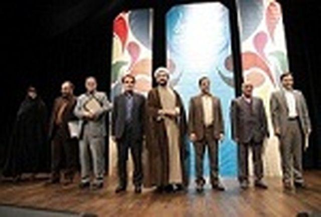 تغییرات جدید مدیریتی در حوزه اجتماعی شهرداری تهران