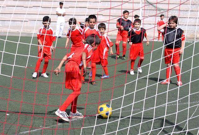 کمیته اخلاق فدراسیون بر مدارس فوتبال نظارت میکند