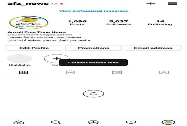 صفحه رسمی مدیریت روابط عمومی و امور بین الملل سازمان منطقه آزاد انزلی مسدود شد