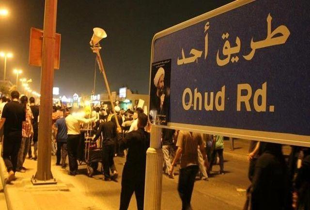 بسیج عمومی شیعیان در زادگاه شیخ نمر