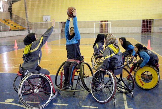 برگزاری اردوی آمادگی تیم ملی بسکتبال با ویلچر بانوان