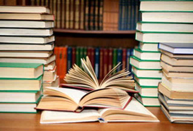 وضعیت سرانه مطالعه در استان