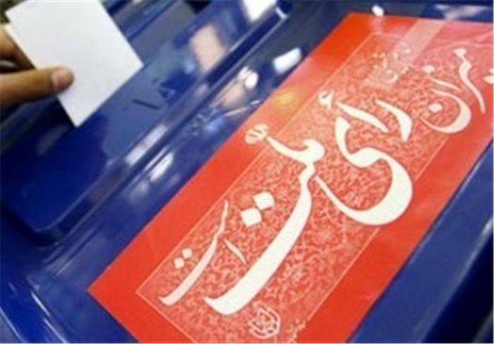 47 درصد کاندیدای انتخابات مجلس در استان کرمان تایید صلاحیت شدند