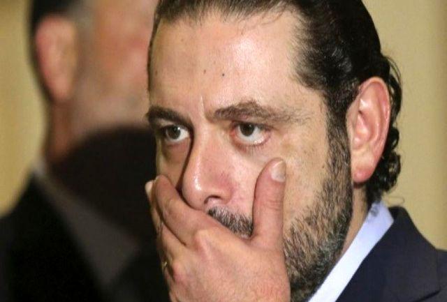 سعد حریری: ناپدید شدن امام موسی صدر مسأله همه لبنانیهاست