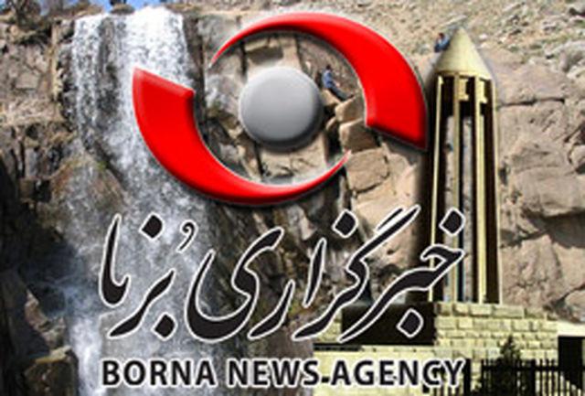 دفتر استانی خبرگزاری برنا در استان همدان افتتاح شد