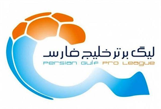 برنامه 5 مسابقه معوقه لیگ برتر اعلام شد