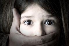 2556 مورد کودک آزاری به اورژانس اجتماعی کرمان گزارش شد