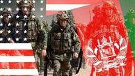 آمریکا در افغانستان می ماند