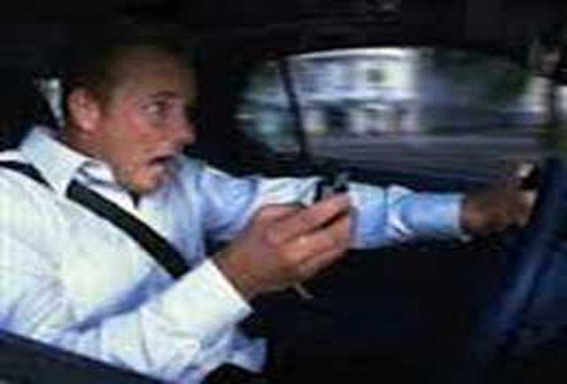تلفن همراه ابزاری بسیار مفید اما نه در هنگام رانندگی