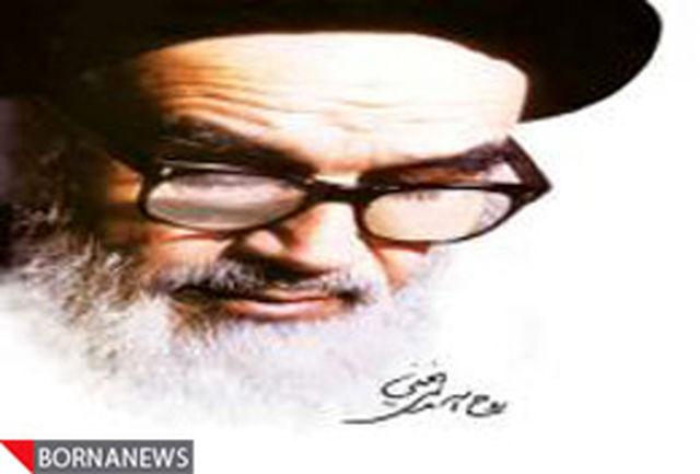 خمینی کبیر طلایهدار انتظار انقلابی