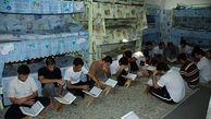 آموزش ۲۸۵ حافظ قرآن در زندانهای هرمزگان