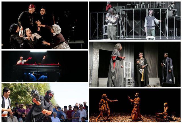 نمایش 12 اجرا در اولین روز تئاتر فجر