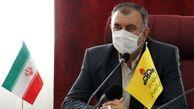 استقبال چشمگیر مشترکین گاز آذربایجانغربی از طرح رایگان اصلاح موتورخانهها