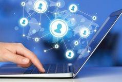اختلال اینترنت در برخی نقاط کشور