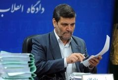پنجمین دادگاه رسیدگی به تخلفات موسسه غیرمجاز حافظ